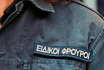 Τα ονόματα των 1.500 Ειδικών Φρουρών που διορίζονται στην Αστυνομία – 55 στην Αιτωλοακαρνανία