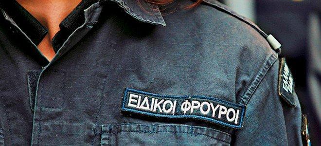 Προσλήψεις 1.500 ειδικών φρουρών: Σε ΦΕΚ οι θέσεις