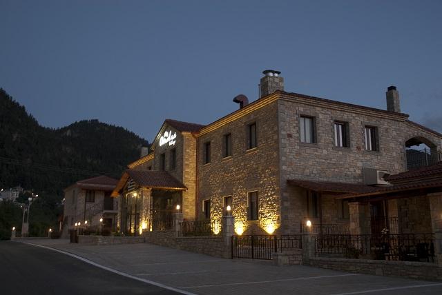 epi-omalia-village3
