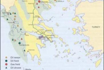 Πιο κοντά για την έρευνα υδρογονανθράκων στην Αιτωλοακαρνανία