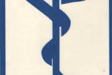 Οι φυσικοθεραπευτές ενημερώνουν