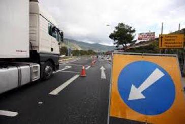 Κυκλοφοριακές ρυθμίσεις λόγω έργων σε Ιόνια και Άκτιο- Αμβρακία