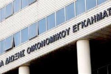 """""""Λαβράκια"""" του ΣΔΟΕ στη Δυτική Ελλάδα"""