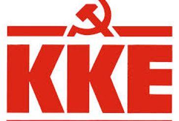 KKE: Συγκέντρωση διαμαρτυρίας στη Βόνιτσα για τη Γάζα