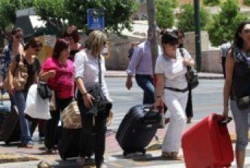 ΟΑΕΔ: Μέχρι τις 11/8 οι αιτήσεις για δωρεάν διακοπές- Δείτε αν είστε δικαιούχοι