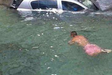 Πανικός σε παραλία στη Ζάκυνθο -Αυτοκίνητο έκανε ελεύθερη πτώση και προσγειώθηκε στη θάλασσα
