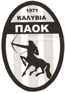 logo_paok