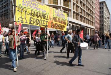 Εγκαταλείπουν μαζικά την Ελλάδα οι οικονομικοί μετανάστες