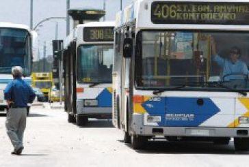 Έρχονται 1.025 προσλήψεις σε υπουργείο Μεταφορών, Μετρό και Οδικές Συγκοινωνίες (όλες οι ειδικότητες)