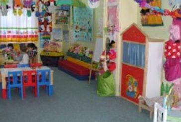 Έρχονται πάνω από 4.000 προσλήψεις σε παιδικούς σταθμούς: Ποιες ειδικότητες ζητούνται – Τι πρέπει να γνωρίζετε