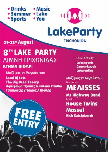 pol-afisa-8o-lake
