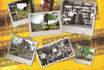 Έκθεση φωτογραφίας στον Βάρνακα