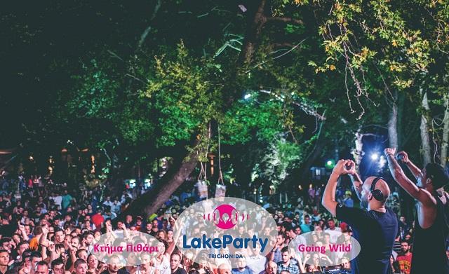 Όλα έτοιμα για το 8ο lake party! (video)