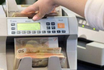 Πώς έγινε η έφοδος της Επιτροπής Ανταγωνισμού σε γραφεία τραπεζών