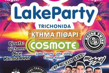 8th Lake Party: Πρόγραμμα και δρομολόγια