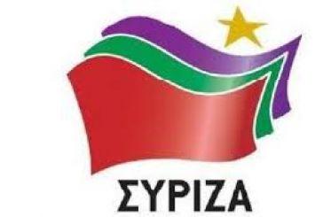 Πολιτική εκδήλωση ΣΥΡΙΖΑ Ναυπακτίας