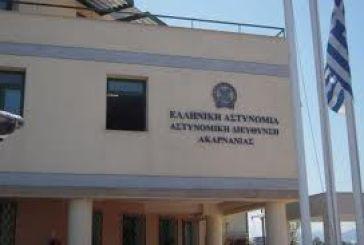 Μόλις οκτώ αστυνομικοί στην Aιτωλοακαρνανία με τις έκτακτες μεταθέσεις