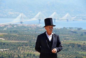 «Χαρίλαος Τρικούπης: Η ιστορία μιας Γέφυρας» (video)