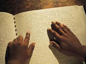 Σεμινάριο εκμάθησης συστήματος γραφής BRAILLE
