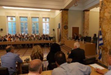 Συμβούλιο σήμερα και ονοματολογία