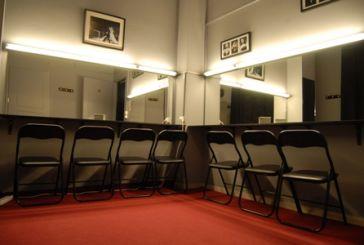 Έναρξη του Θεατρικού Εργαστηρίου του Μικρού Θεάτρου