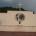 AΝΑΚΟΙΝΩΣΗ – ΚΑΛΕΣΜΑ της Πανελλήνιας Ένωσης Αγωνιστών Εθνικής Αντίστασης και...