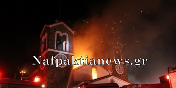 Φωτιά στον Ιερό Ναό της Παλαιοπαναγιάς