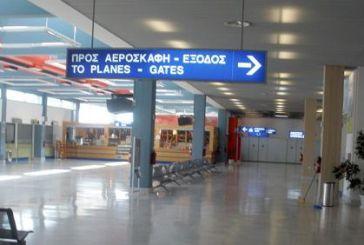 Σύλληψη αλλοδαπού στο αεροδρόμιο Ακτίου με κλεμμένη ταυτότητα