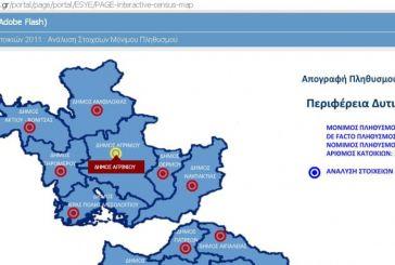 Αιτωλοακαρνανία: Που πλειοψηφούν γυναίκες, έγγαμοι, νέοι, πτυχιούχοι