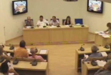 Δείτε τη χθεσινή συνεδρίαση του δημοτικού συμβουλίου Αμφιλοχίας (video)