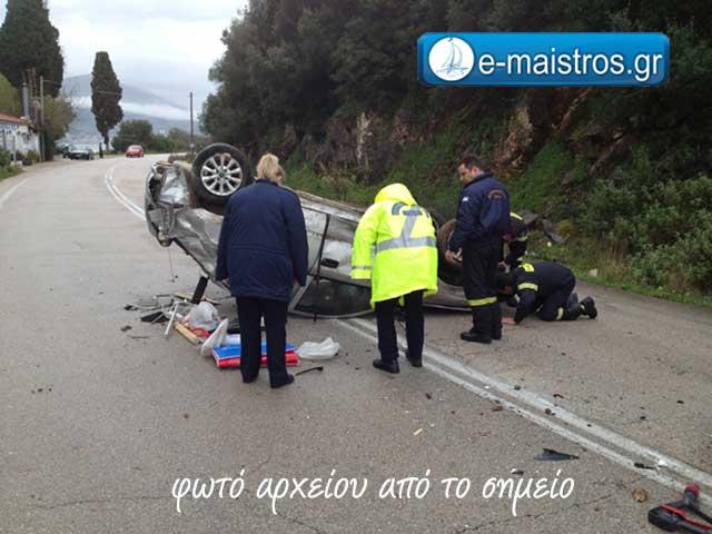 Τροχαίο ατύχημα στην Αμφιλοχία στο σημείο καρμανιόλα για τους οδηγούς