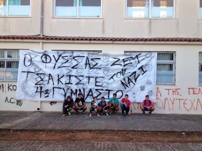 Φωτό panaitolionews.blogspot.gr