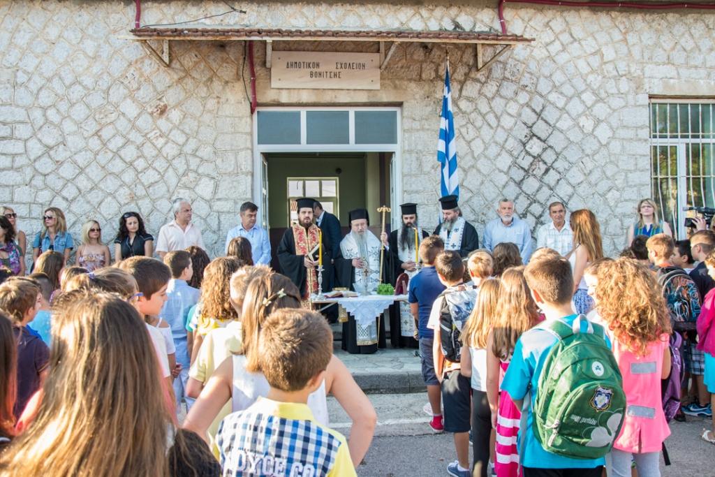 Αγιασμός στα Σχολεία της Βόνιτσας από τον Μητροπολίτη (φωτό)