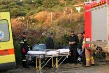 EΔΕ από το Αρχηγείο για τον τραυματισμό Πυροσβεστών