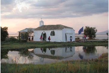 Ο Άγιος Σώζων και το ιστορικό νησάκι του Βασιλαδιού – Μεσολογγίου