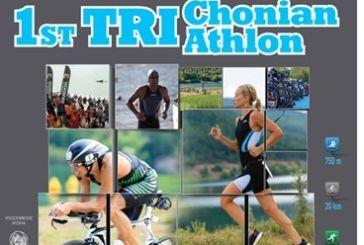 1st Trichonian Triathlon