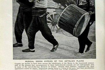 """""""Έλληνες Τσιγγάνοι μουσικοί από τις Αιτωλικές πεδιάδες"""" σε φωτό του 1920"""