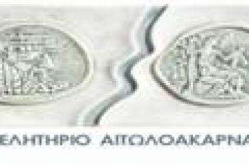 3ο Workshop παρουσίασης του «Ελληνικού σήματος φιλοξενίας & ποιότητας»