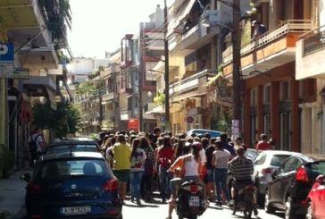 Πορεία στο κέντρο του Αγρινίου (φωτο)