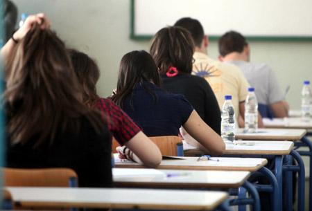 """Στις 10 Νοεμβρίου ο Πανελλήνιος Μαθητικός Διαγωνισμός στα Μαθηματικά """"Ο Θαλής"""""""