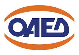 Νέες ειδικότητες στις Σχολές ΟΑΕΔ του Αγρινίου