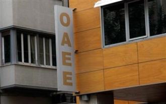 Πώς θα γίνεται η μηνιαία καταβολή εισφορών στον ΟΑΕΕ
