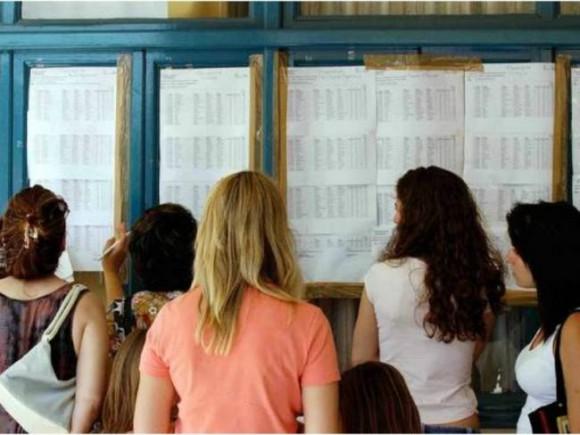panellinies-2012-apotelesmata-580x435