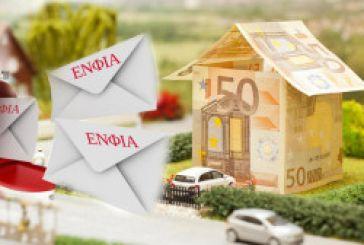 ΕΝΦΙΑ: Ερχονται ταχυδρομικά ειδοποιητήρια και e-mail