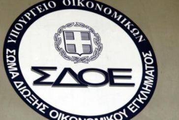 Έλεγχοι του ΣΔΟΕ: «πάρτυ» με επιδοτήσεις-η περίπτωση ξενοδοχείου στη Δυτική Ελλάδα