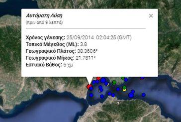 Σεισμός στο Αντίρριο