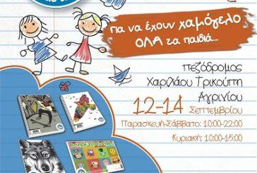 Σχολικό παζάρι στο Αγρίνιο για το «Χαμόγελο του Παιδιού»