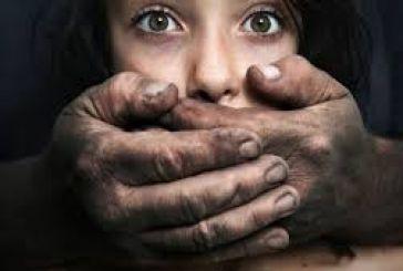 Aναζητείται 57χρονος για βιασμό