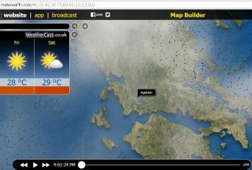 Νέα εφαρμογή: Δείτε Live σύννεφα και κατεύθυνση ανέμων πάνω από Αγρίνιο και άλλες πόλεις!