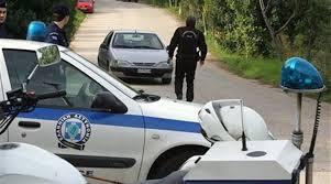 Tα αποτελέσματα νέας αστυνομικής επιχείρησης